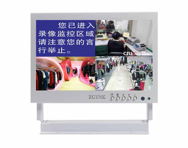 Monitor blanco de 7 pulgadas, equipo médico LCD BNC, monitor de ordenador industrial, mini pantalla HDMI