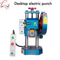 Небольшой Профессиональный Настольный Электрический ручной перфоратор операции с двумя рядами пуговиц, переключатель Электрический удар ...