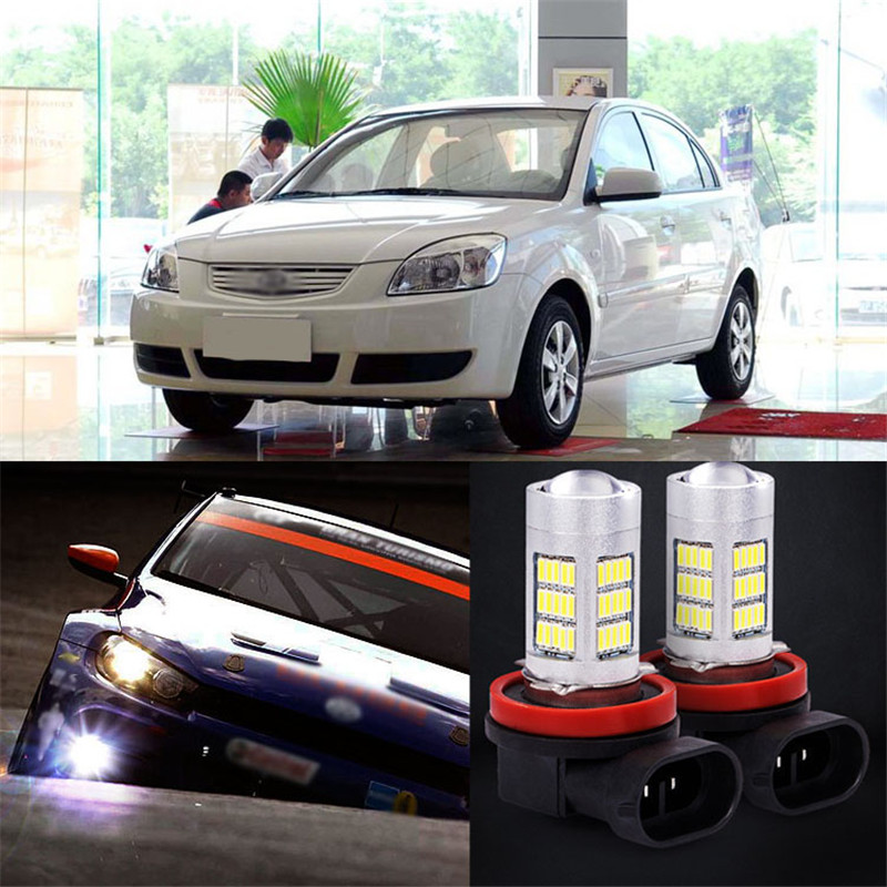 2pcs 72 SMD Daytime Running Light Bulbs LED Fog Lamp For Kia Rio 2007 2x 881 h27w 2 led smd fog light running bulb for kia rio rondo optima borrego
