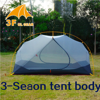 3F UL GEAR 4 Season 2 Person Tent Vents Ultralight Camping Tent Body for Inner Tent