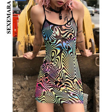 ccf2d00e4a Buy mesh multicolor dress and get free shipping on AliExpress.com
