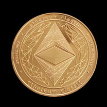 Золотая/Посеребренная монета эфириума памятная монета художественная коллекция подарок физическая имитация из металла вечерние украшения для дома