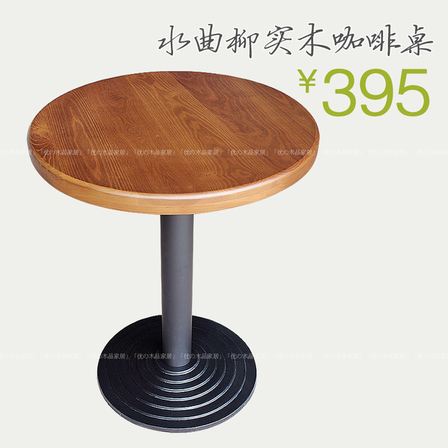 Small Size Dining Table Cafe Coffee Restaurant Dessert Tea Round