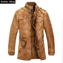 Men's autumn and winter long section of the leather Male fashion business casual warm thick leather Male motorcycle jacket
