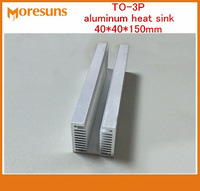 Free Shipping 2pcs Lot High Quality Strip Groove TO 3P Aluminum Heat Sink 40 40 150mm
