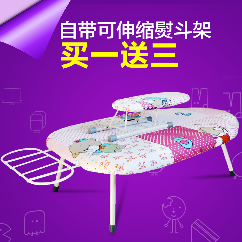 Electric Ironing Board ~ Popular electric ironing board buy cheap