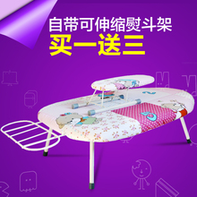 Household Large desktop ironing board folding ironing board mini electric iron rack стоимость