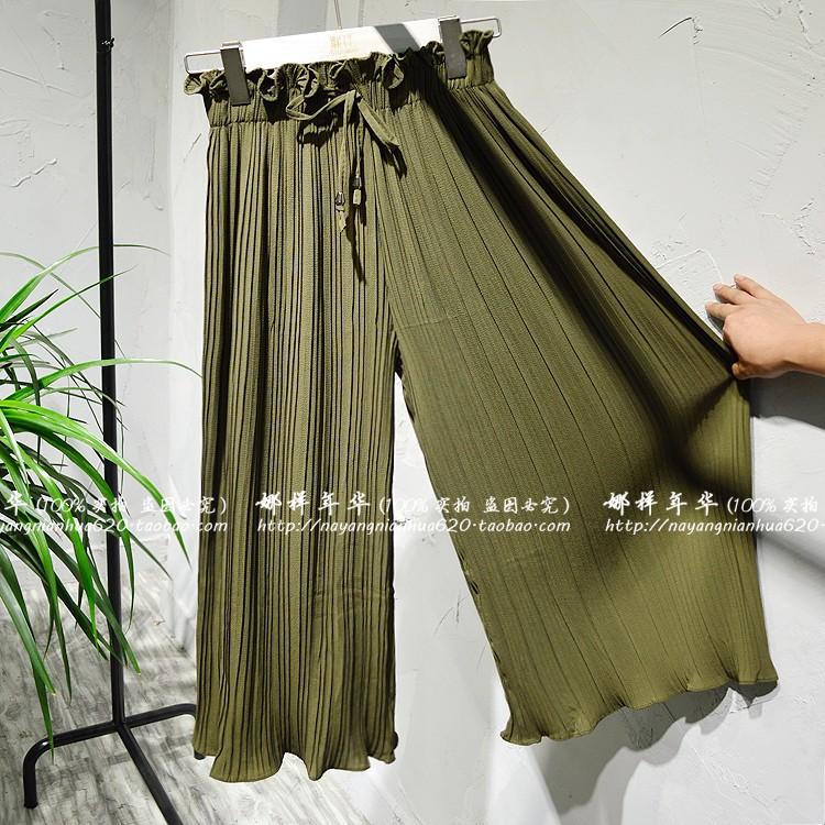 2019 Summer High Waist Lace Up Waist Pleated Pants Women Loose Wide Leg Chiffon Pants Lady Lace Up Waist Ankle Length Pants 46