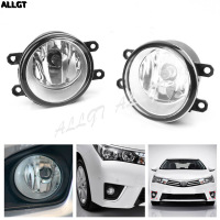 Pair Car Fog Light For Toyota For Camry / Camry Hybrid 2007 2008 2009 2010 2011 2012 2013 & For GS350/ GS450h