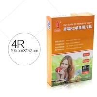 4R 230g /260g RC paper printer waterproof luminous/suede photo paper