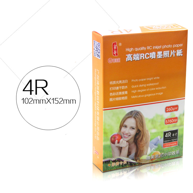 4R 230g /260g RC paper printer waterproof luminous/suede photo paper