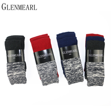 Cotton Men Socks Brand Business Casual Spring Winter Warm Plus Size Thick Coolmax Compression Ankle Boot Socks For Male Hosiery