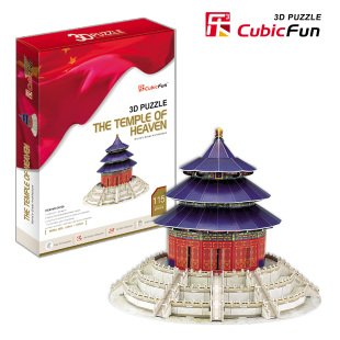 Candice guo! Delicate version 3D puzzle toy CubicFun 3D paper model jigsaw game The Temple of Heaven 3d jigsaw paper hero style puzzle block assembly toy