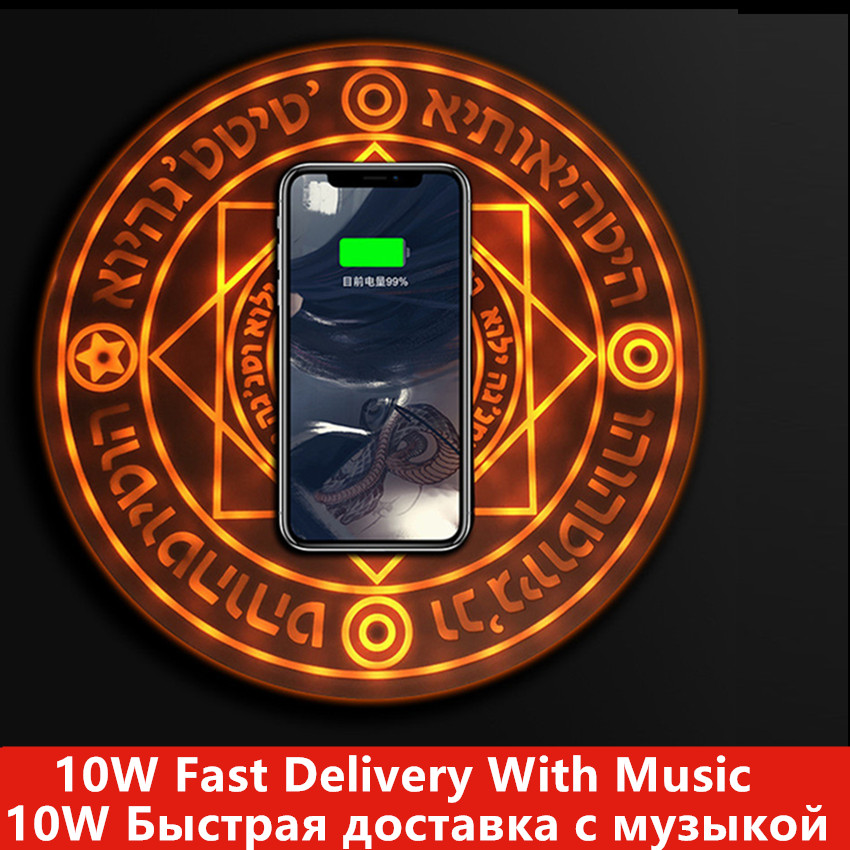 10W With Music Magic Array Wireless Charger Portable Circle Fast Charging Pad Quick For IPhone XR Samsung Galaxy S8 S10