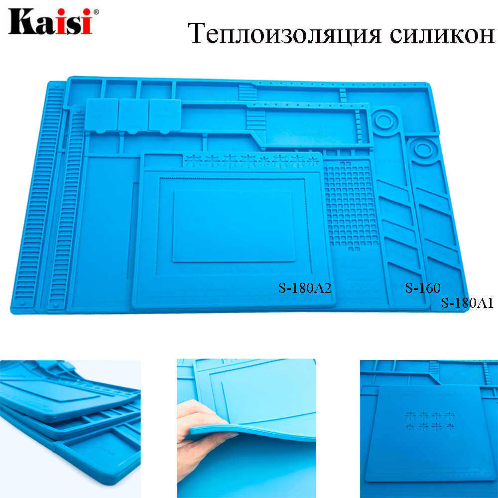 Kaisi S-160 Soldering Mat Insulation Silicone Magnetic Repair Work Mat Station
