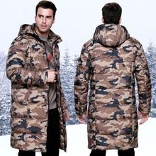 Зима мужской Камуфляж средней длины пуховик удлинить утолщение с капюшоном пальто более-колено толстый зимняя одежда плюс