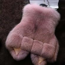 Детский жилет для девочек детская одежда из искусственного лисьего меха Меховой жилет утепленное пальто осенне-зимняя теплая Модная детская верхняя одежда От 2 до 10 лет