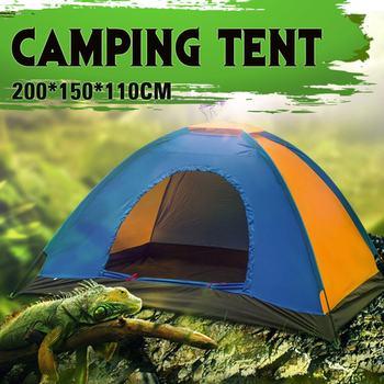 200x150x110 см 2 человека водонепроницаемое покрытие Кемпинг Оксфордский шатер ткань для путешествий портативный приют случайный цвет