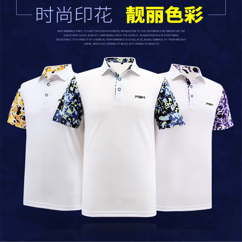 2018 New PGM Brand High Quality Outdoor Polo Short Golf Shirt Men Quick Dry T-shirts Collar Cotton Golf Short Sleeve Shirts