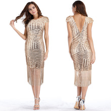 summer dress new women maxi sequin female mesh Fringed Sexy backless party dresses robe sexy vestido mujer