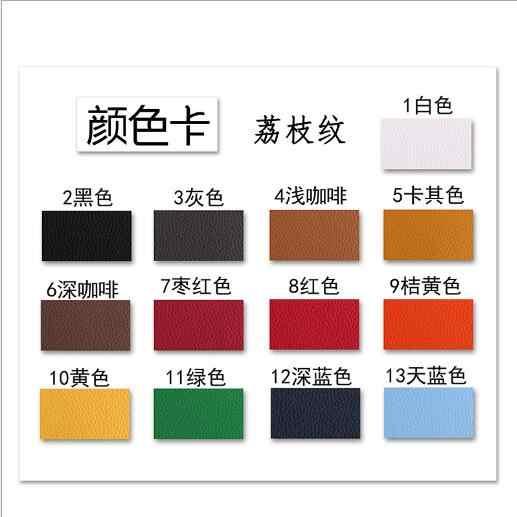 1 PCS Sofá de Couro Remendo Auto-adesivo Adesivos Para DIY Sacos de Couro Casacos Casacos Apliques Acessórios de Reparo Em Casa