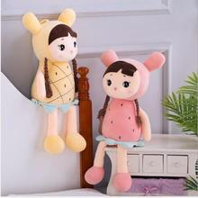 WYZHY Creative new fruit girl doll plush toy cute soft body to send friends and children gifts  60CM