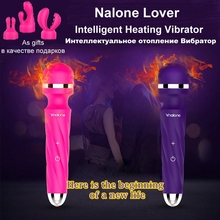 Nalone Intelligent Heating AV Magic Wand G Spot Vibrator Waterproof Clitoral Vibrator Massager Adult Sex Erotic Toys for Women