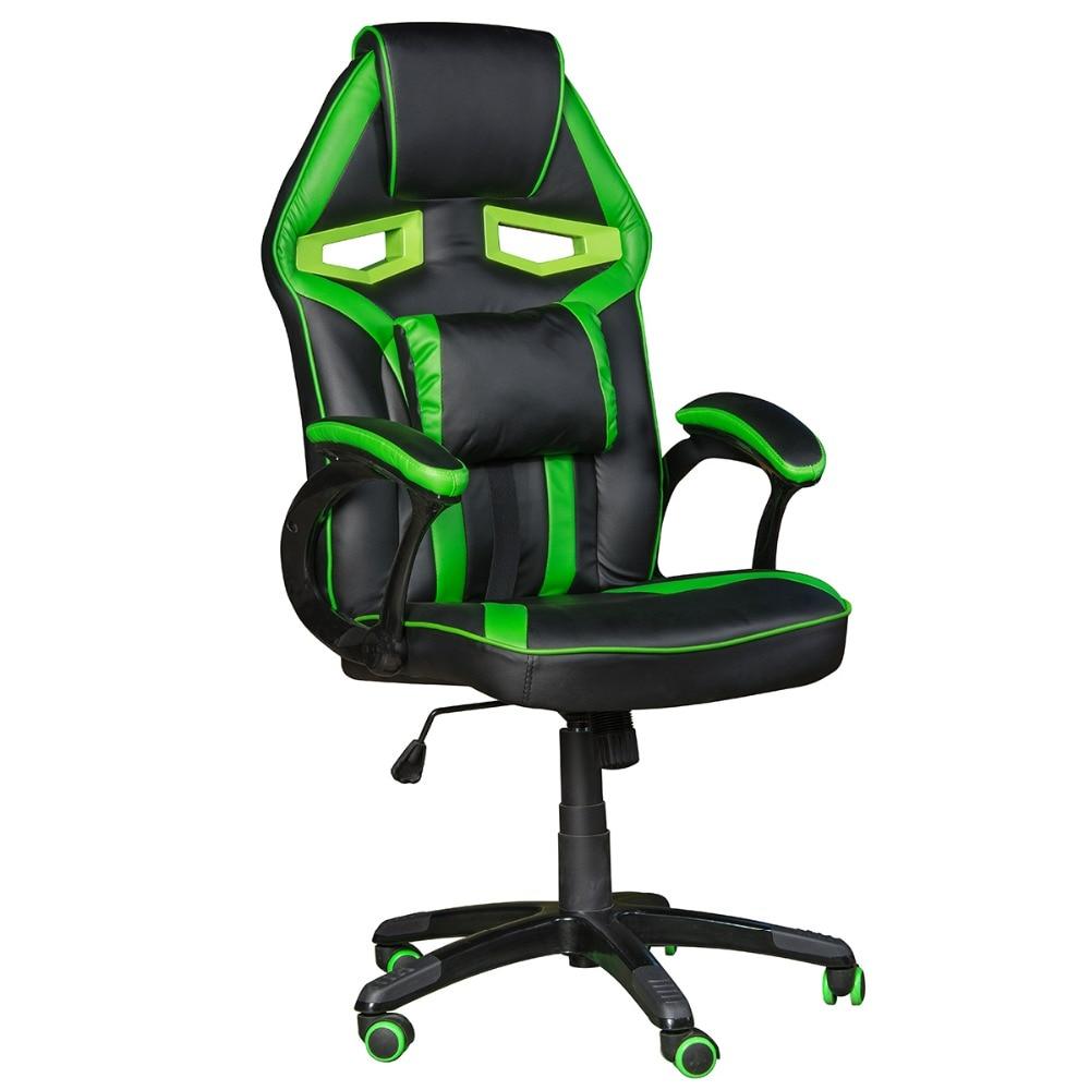 Computer chair 8066