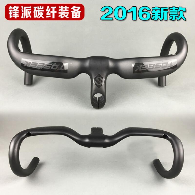 TOSEEK 3K Full Carbon Fiber Handlebar Stem 28.6mm Integrated Handlebar BMX Road Bike Ultralight Bent Bar 400/420/440mm Handlebar
