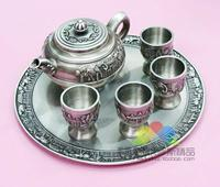 Russian tea set Silver tin teapot tea pot tray + four bowl + 6 times/the elephant