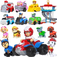 Paw Patrol dog Canine vehicle Toy Patrulla Canina Action Figures Juguetes toys Kids Children Toys Gifts original octonauts gup h and barnacles vehicle figures toy bath toy child toys