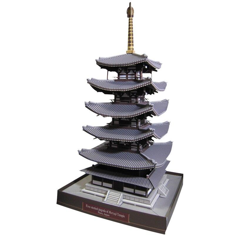 Cinque piani pagoda di Horyuji Tempio, giappone Paper Craft Modello di Architettura 3D FAI DA TE Educativi Giocattoli Fatti A Mano Puzzle Per Adulti Gioco