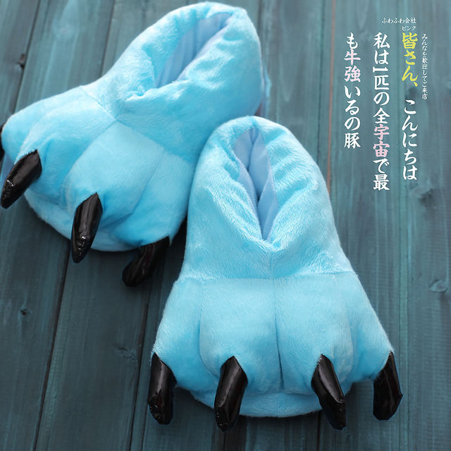 Patas de zapatos 2016 nuevos cabritos lindos calzado de terciopelo de Coral niño de algodón zapatillas de felpa otoño e invierno Super suave patas zapato