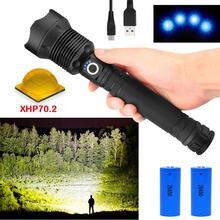 50000 lumens most powerful LED flashlight XLamp xhp70.2 usb