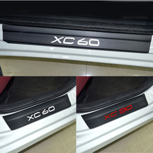For Volvo XC60 XC90 Carbon Fiber Vinyl Sticker Door Sill Protector Welcome Pedal Scuff Plate Cover