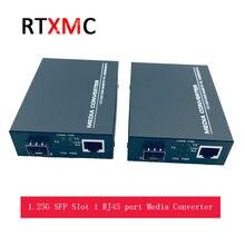 2 шт., разъем SFP, волоконный медиаконвертер в RJ45, гигабитный медиаконвертер SFP 10/100/1000M, Ethernet-преобразователь, приемопередатчик 1,25G MC