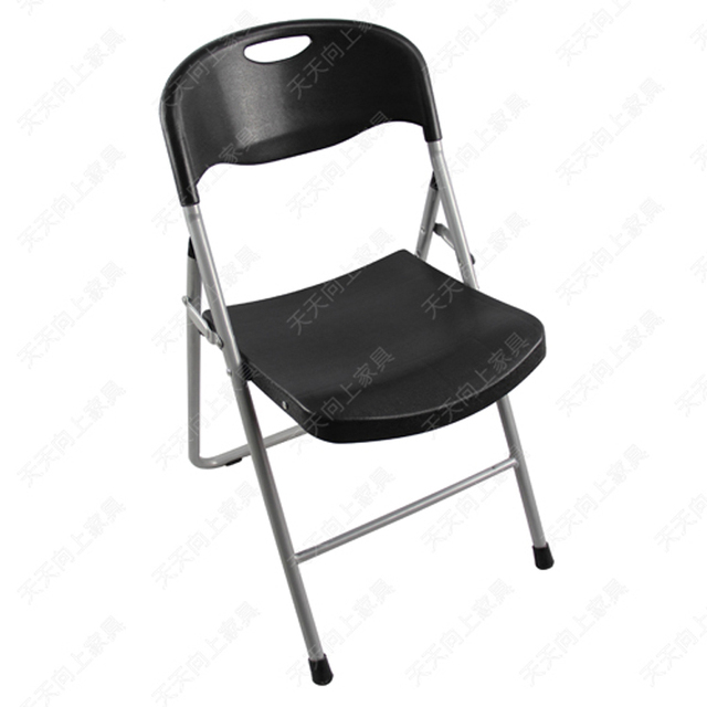 Most Comfortable Folding Chair Covers London Ontario High Quality Plastic Chairs Assembly Hall Wholesale Price Free Shipment 50