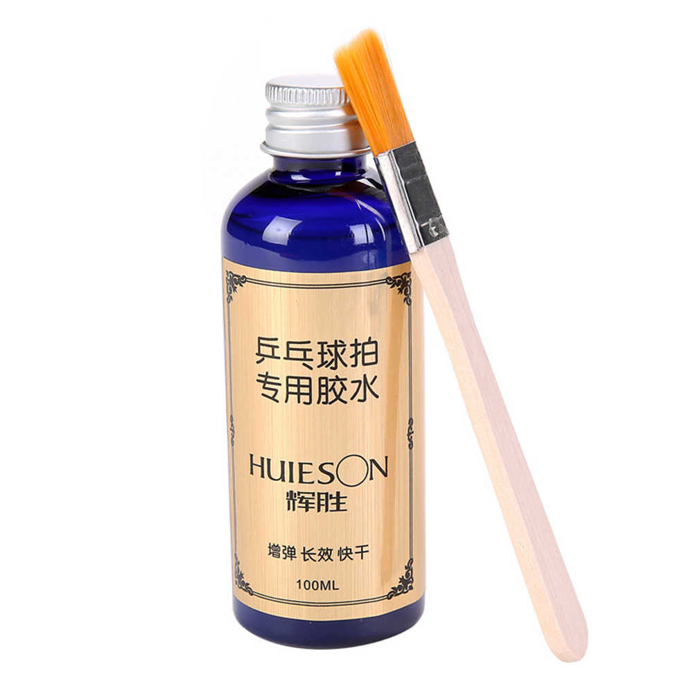 100ml Strong Table Tennis Racket Rubber Liquid Glue With Brush Ping Pong Racket Rubbers Table Tennis Glue