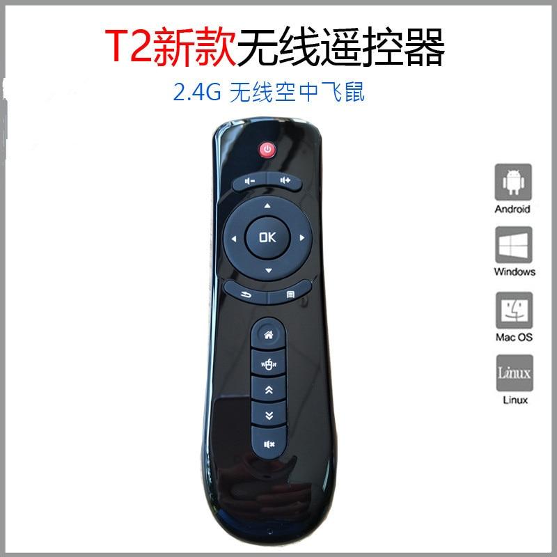 Giroscopio Fly Air ratón F2 + teclado del juego Android Control remoto 2.4 GHz inalámbrico juego teclado para TV box Mini PC andriod caja