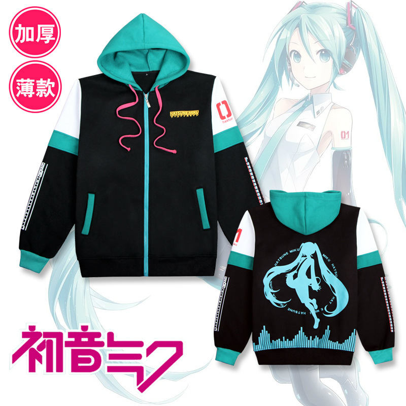 First sound cartoon add hair thickening hooded fleece winter leisure coat  HOODIE Sweatshirts