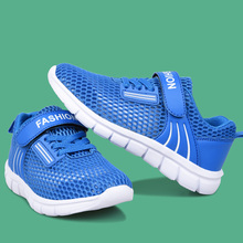 Spring or Autumn Children Shoes Boys Girls Sports Shoes Fashion Brand Casual Breathable Outdoor Kids Sneakers Boy Running Shoes
