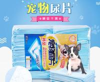 2018 Pet diapers Super Absorbent Diaper Pet Dog Training Urine Pad Pet Diapers Dog Health Pants Breathable Nappy Packs