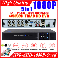 AHDM DVR 4Channel 8Channel CCTV AHD HVR analog Hybrid DVR/720P 1080P NVR 4in1 Video Recorder For AHDL Camera IP Camera HDMI VGA