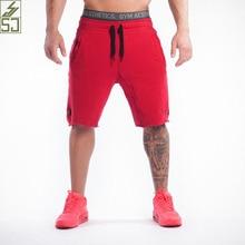 Мужские шорты SJ 2017 New Brand