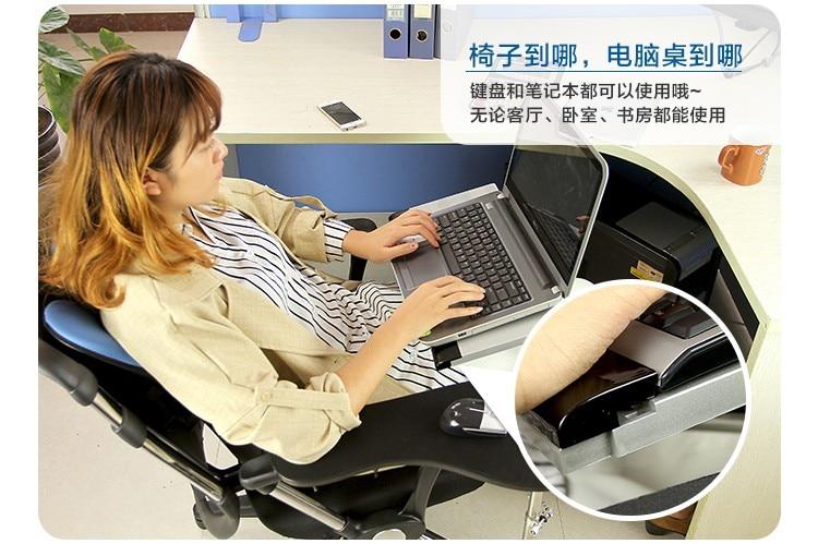 OK030 multifonctionnel plein mouvement chaise de serrage clavier Support bureau d'ordinateur portable Support tapis de souris pour bureau confortable et jeu - 4