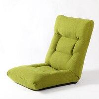조정 편안한 바닥 접이식 소파 의자 홈 쿠션 4 색 거실