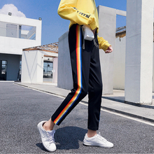 Striped Rainbow Pants Women Harajuku Hit Color Chic Pockets Harem Pants High Waist M-XXL All-match Streetwear Black Pants Femme цена