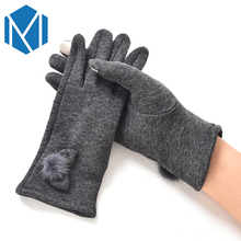 Miya Mona Fashion Bow Knot Pompon Womens Mittens Thick Click Screen Sence Warm Winter Gloves Wrist Female Gloves Handschoenen cheap Gloves Mittens ST0024A-E Polyester Cotton Solid Adult Fashion and novelty 22 5cm*10cm Grey Red Black Navy Brown Cotton polyester