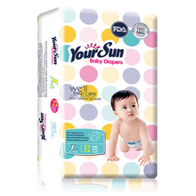 Подгузники YourSun L (9-13 кг), 52 шт