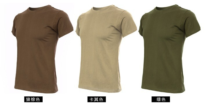 T Shirt Workout Clothes Fitness Clothing Outdoor Underwear Brown Army Green Khaki Color In Shirts From Mens Accessories On Aliexpress